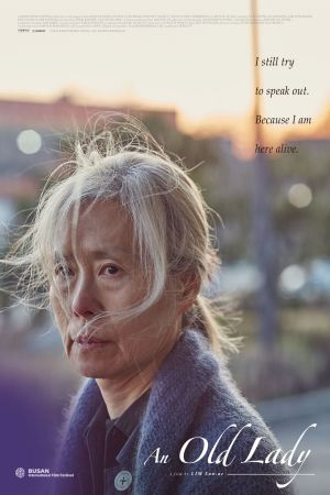 An Old Lady film poster