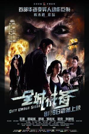 City Under Siege film poster