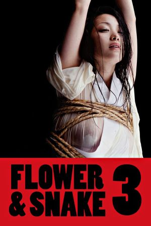Flower & Snake 3 film poster