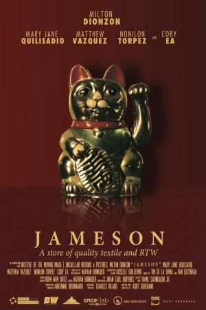 Jameson film poster