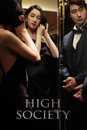 High Society film poster