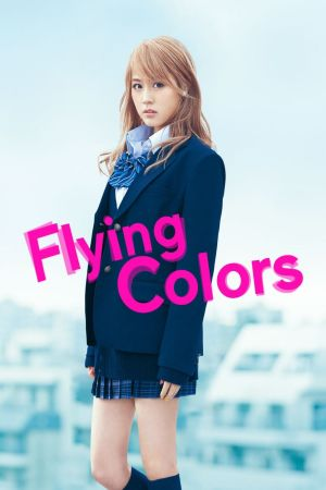 Flying Colors film poster