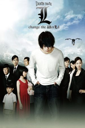 L: change the WorLd film poster