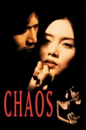 Chaos film poster