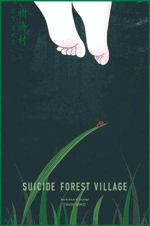 Suicide Forest Village film poster
