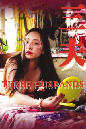 Three Husbands film poster