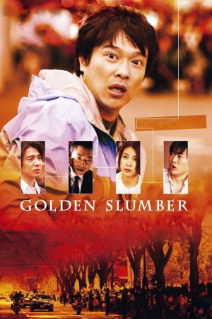 Golden Slumber film poster