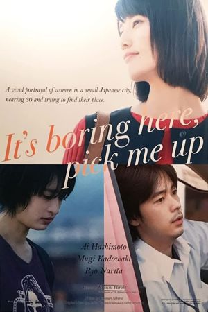 It's Boring Here, Pick Me Up film poster