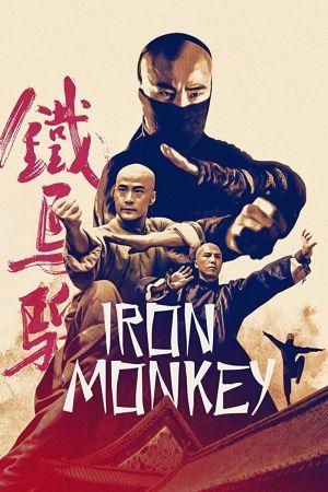 Iron Monkey film poster