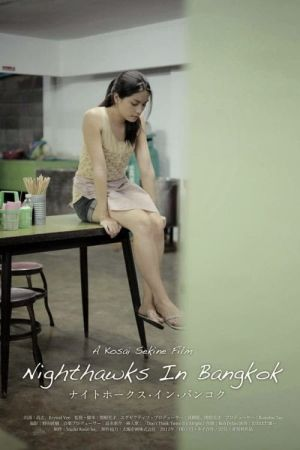 Nighthawks in Bangkok film poster