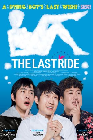 The Last Ride film poster