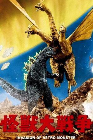Invasion of Astro-Monster film poster