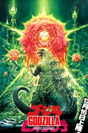 Godzilla vs. Biollante film poster