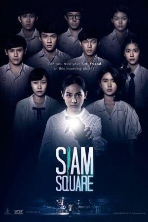 Siam Square film poster