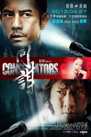 Conspirators film poster
