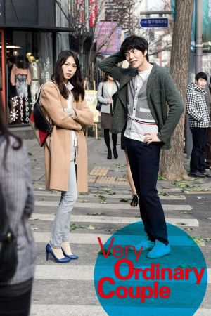 Very Ordinary Couple film poster
