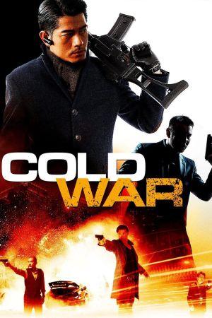 Cold War film poster