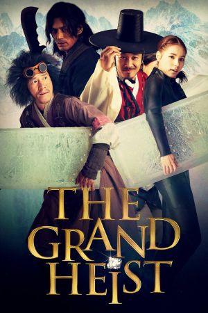 The Grand Heist film poster