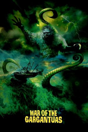 The War of the Gargantuas film poster