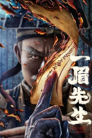 Taoist Priest film poster