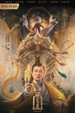 Maoshan film poster