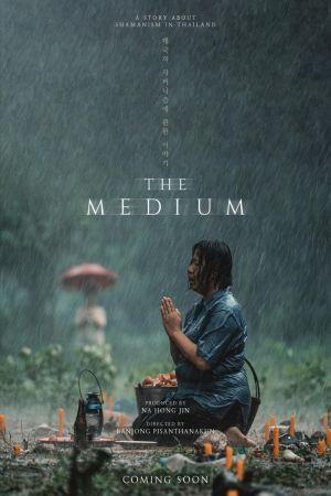The Medium film poster