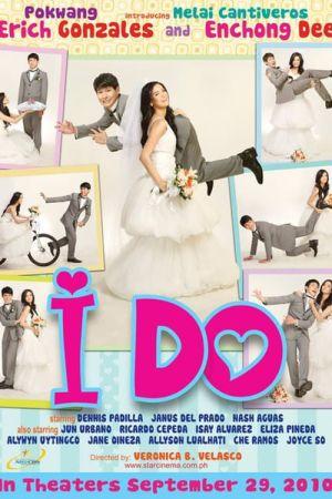 I Do film poster