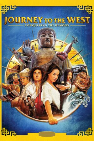 Journey to the West: Conquering the Demons film poster