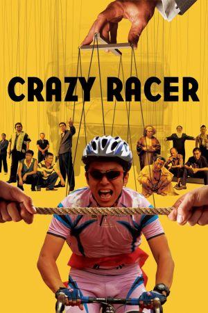 Crazy Racer film poster