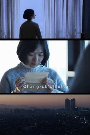Chang-ok's Letter film poster