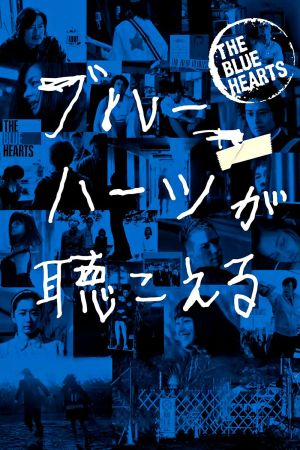 The Blue Hearts film poster