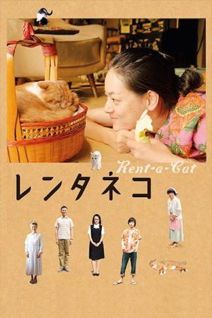 Rent-a-Cat film poster