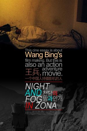 Night and Fog in Zona film poster