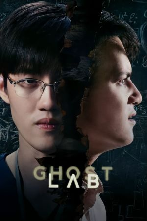 Ghost Lab film poster
