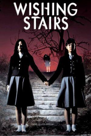 Wishing Stairs film poster