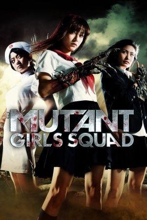 Mutant Girls Squad film poster