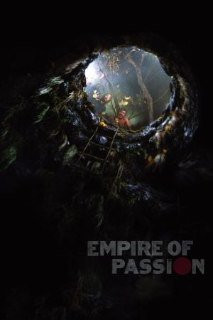 Empire of Passion film poster