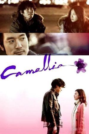 Camellia film poster