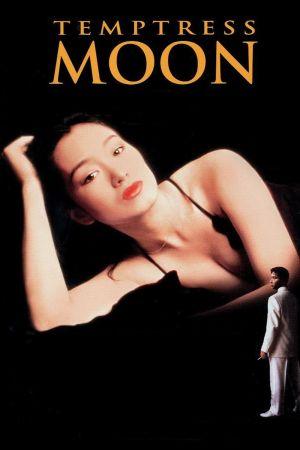 Temptress Moon film poster