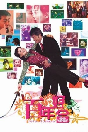 Love for All Seasons film poster
