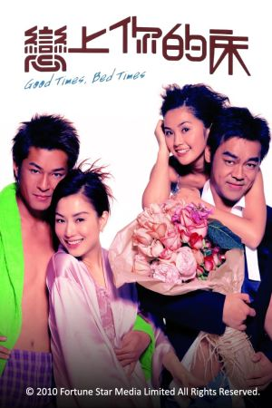 Good Times, Bed Times film poster