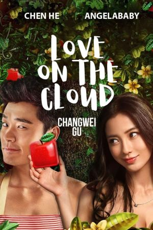 Love On The Cloud film poster