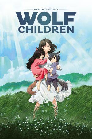 Wolf Children film poster