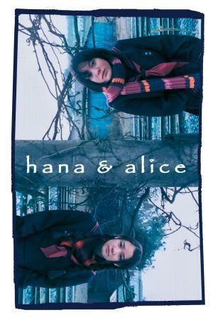 Hana and Alice film poster
