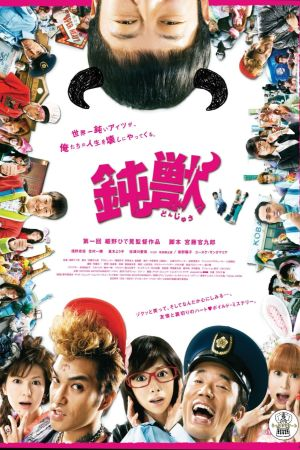 Dumbeast film poster