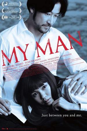 My Man film poster