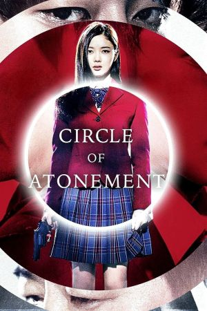 Circle of Atonement film poster