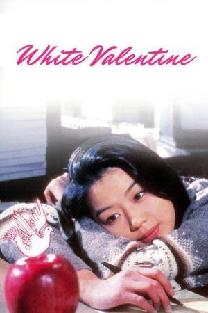White Valentine film poster