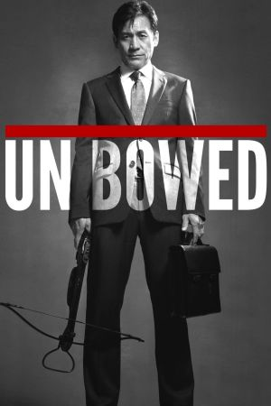 Unbowed film poster