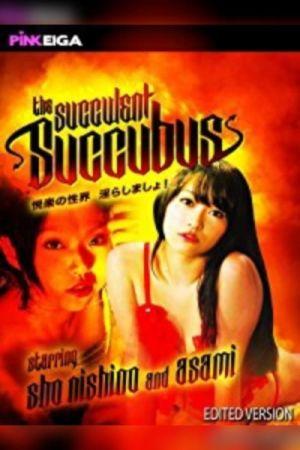 The Succulent Succubus film poster